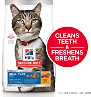 Hill's Science Diet Adult Oral Care Dry Cat Food for Dental Health, Chicken, 1.6 kg