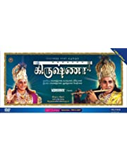 Shri Krishna - Set 3 (Set of 6 DVD)