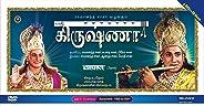 Shri Krishna - Set 3 (Set of 6 DVD)