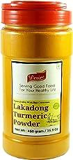 High Curcumin Lakadong Turmeric Powder Jar (450g)