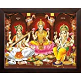 Art n Store Synthetic Frame, Acrylic Sheet, Mdf Board Religious Picture Frame, Brown, Size: 30 cm X 23.5 cm X 1.5 cm