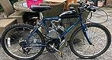 Kit de motor de 2 tiempos de gasolina para bicicleta motorizada de 80 cc con cilindro único refrigerado por aire, hágalo usted mismo: Amazon.es: Coche y moto