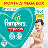 Pampers All round Protection Pants, Medium size baby diapers (MD), 152 Count, Anti Rash diapers, Lotion with Aloe Vera