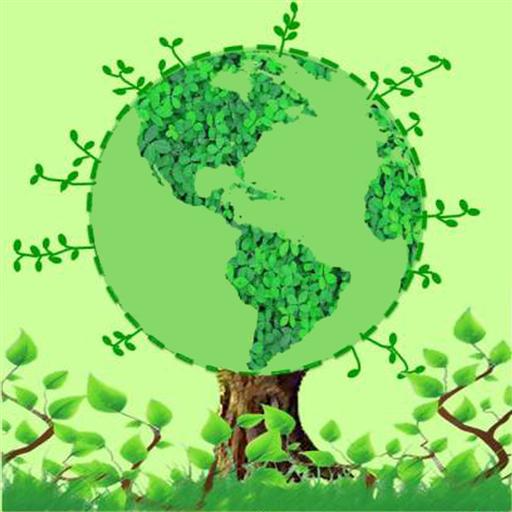Green GDP navigation