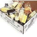 Torroncini siciliani morbidi in gusti assortiti, di produzione artigianale (gr.500). RAREZZE: prodotti tipici siciliani, cann