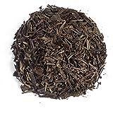 Moya Tè Verde Biologico Bancha Hojicha | 80 g | Il Migliore Tè Verde Giapponese | Cordiale per Vegani e Vegetariani | in una