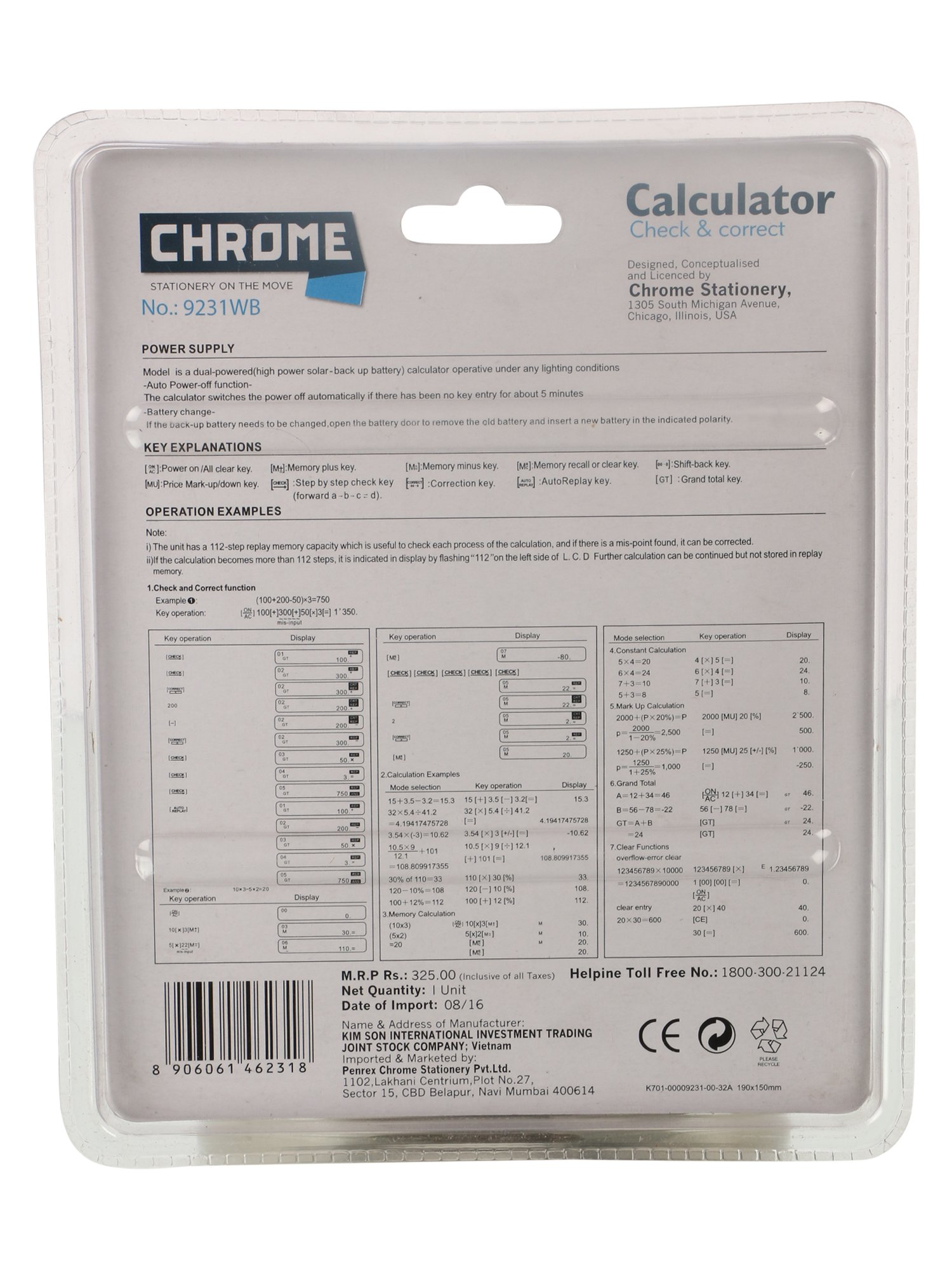 Chrome 9231WB Blister Check & Correct Basic Calculator (12 Digit)