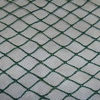 Aquagart Teichnetz, 3m x 10m, dunkelgrün, besonders engmaschig: Maschenweite 12mm x 12mm, Laubnetz, Teichabdecknetz, Vogelabwehrnetz, Reihernetz robust