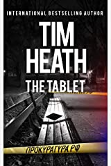 The Tablet (Tim Heath Stand-Alone Thrillers Collection) Kindle Edition