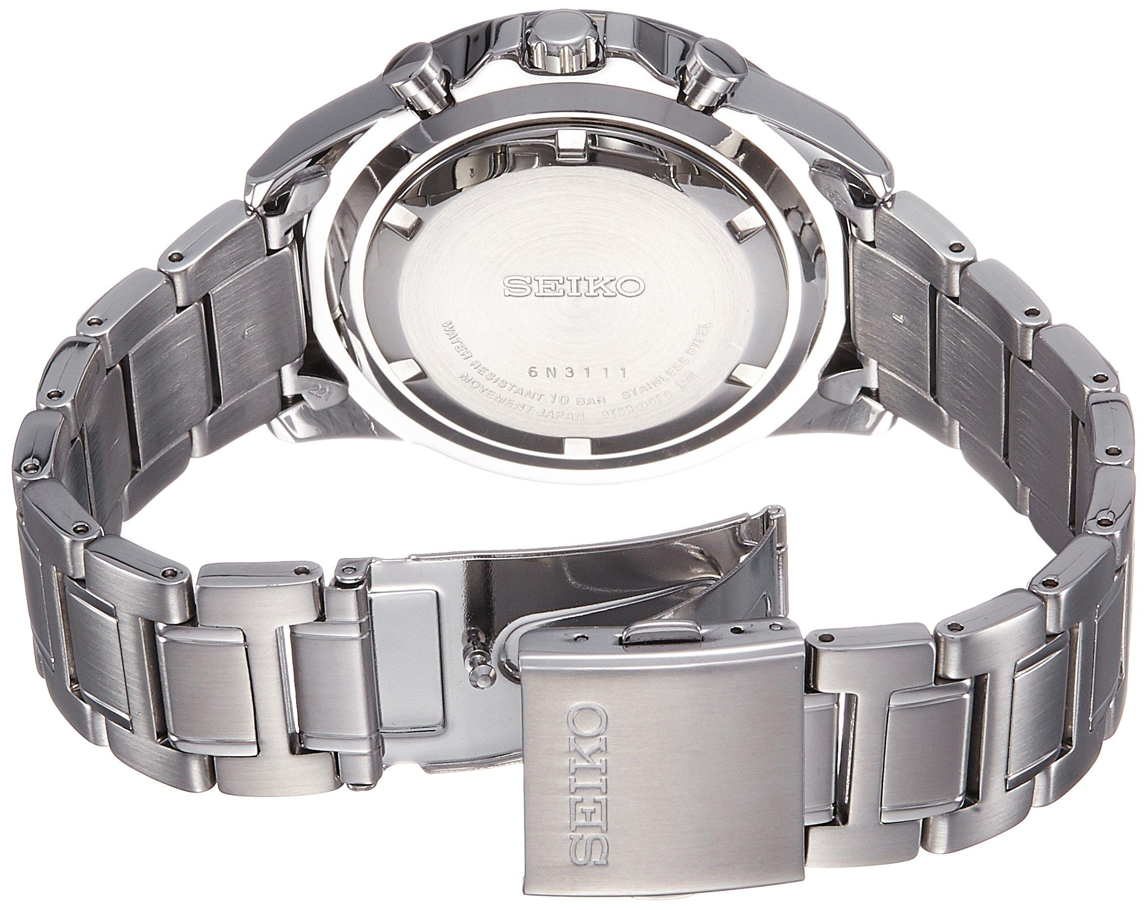 Seiko Dress Analog White Dial Men's Watch – SSB251P1