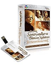 Music Card: Live from Sawai Gandharva Bhimsen Mahotsav - 320 Kbps Mp3 Audio (16 GB)