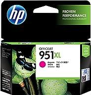 HP 951XL High Yield Ink Cartridge, Magenta - CN047AE