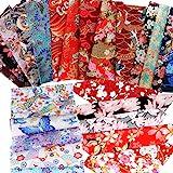 ASNOMY 30 PCS Tissus Coton Couture, 20 x 25 cm Tissus en Coton pour Patchwork de style japonais, Paquets de Tissus pour Patch