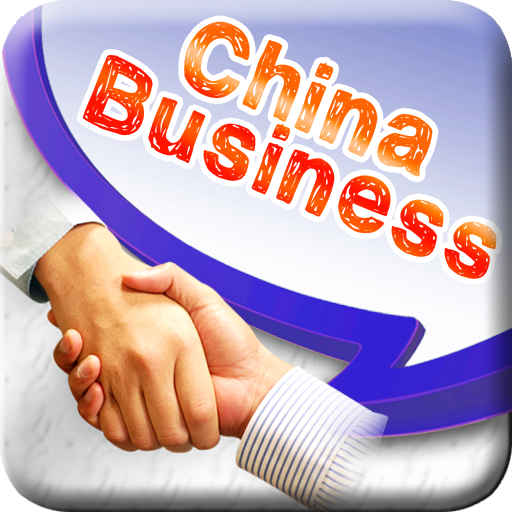 business-chinese-phrases-vocabulary-for-doing-business-in-china
