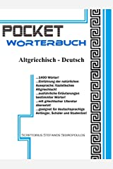 POCKET Wörterbuch: Altgriechisch - Deutsch (German Edition) Format Kindle