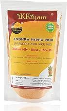 Ikkiyam Andhra Pappu Podi, 100 grams