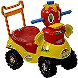 بطوط عربية اطفال ركوب