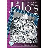 Jojo's Bizarre Adventure 8: Diamond Is Unbreakable
