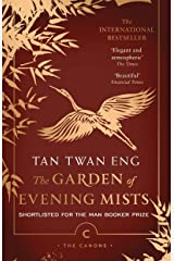 The Garden of Evening Mists (Canons Book 100) Kindle Edition