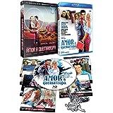 Aamor a Quemarropa BD edición especial con Funda + Postales + Tatoo