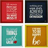 Indianara 4 Piece Set of Multicolor Framed Wall Hanging Motivational Office Decor Art Prints (1429) 8.7 inch X 8.7 inch Witho