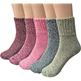 Thermal Winter Womens Socks - Airabc 5 Pairs Wool Warm Knitting Ladies Socks Vintage Style Soft Cotton Thick Woman Bed Sock M