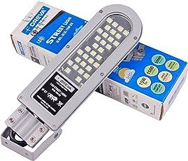 Oreva Waterproof IP67 Full Metal Body LED Street Light 1500 Lumen With Clamp (15.00 Watts)