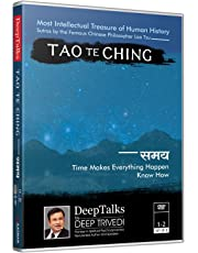 Tao Te Ching - Chinese Wisdom - Time- Part 1 - DeepTalks by Deep Trivedi (Hindi) (Set of 2 DVDs)