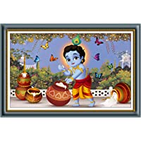 Rangoli Baal Gopal Reprint Painting for Living Room with Special Lamination Effect Wood 5mm 12 or 18 Inch Pack of 1…