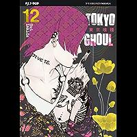 Tokyo Ghoul: 12 (J-POP)