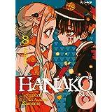 Hanako-kun. I 7 misteri dell'Accademia Kamome (Vol. 8)