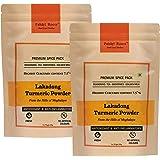 Pahari Roots Lakadong Turmeric Haldi Powder from Meghalaya with High Curcumin 7%+ | 400 GMS (2 Packs of 200g Each)