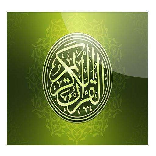 Audio Quran Mp3
