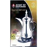 دله الخليج لاعداد القهوه العربيه سعه 1000 مل