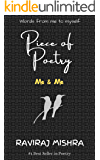 Piece of Poetry: Me & Me