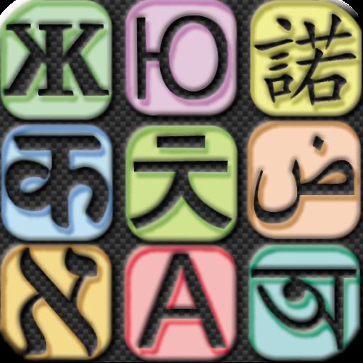 German Translator/Dictionary Tagalog übersetzer