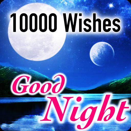 Bonne Nuit Souhaite Des Messages 10000 Amazonfr Appstore
