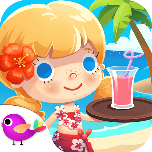 Candy's Vacation - Beach Hotel (Mini Beach Living)