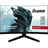 "Ecran iiyama 24"" G-Master Red Eagle G2466HSU-B1, VA incurvé, FHD@165Hz, 1 ms, HDMI/DP/USB, Black Tuner, freesync, speakers"