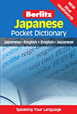 Berlitz Pocket Dictionary Japanese: Japanisch-Englisch/Englisch-Japanisch (Berlitz Pocket Dictionaries)