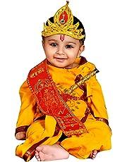 Malvina Boys and Girls Dhoti Kurta Krishna Kids Costume Ethnic Wear Dress (Pack of 5 - Kurta, Dhoti, Bansuri, Mor Pankh Mukut, Bandhni Patka)(Yellow)