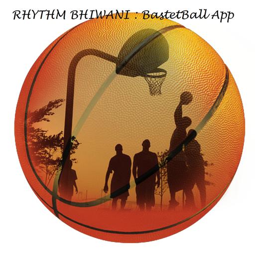 Heart BasketBall 5