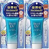 Biore UV Aqua Rich Watery Essence SPF50+/PA+++(Pack van 2)