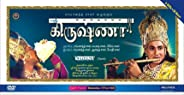 Shri Krishna - Set 2 (Set of 6 DVD)