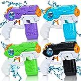 lenbest 4 Pistolet à Eau, pistoleau d'eau Super gistique, Eau Longue Gamme Soaker Blaster, Cadeaux d'été pour Enfants et Adul