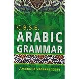 Arabic Grammar (CBSE)
