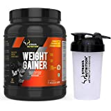 Strava Nutrition Weight Gainer with Shaker - 1 kg (Vanilla Flavour)