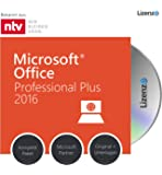 Original Microsoft® Office 2016 PRO (Professional Plus) Lizenzschlüssel + Lizenza ISO CD / DVD für 32 und 64 bit Deutsch inklusive Workstation 2016 für Office