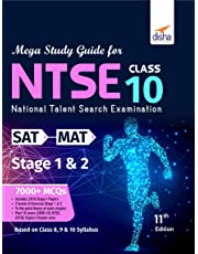 MEGA Study Guide for NTSE (SAT, MAT & LCT) Class 10 Stage 1 & 2