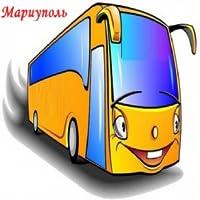 MarTrans- Mariupol public transport traffic online